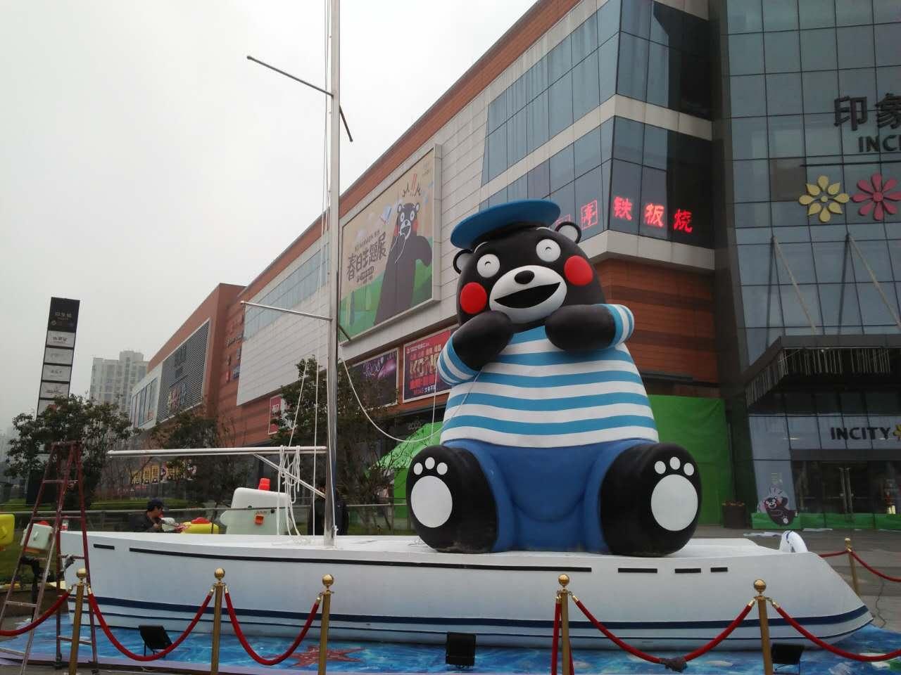 熊本熊宁波印象城主题雕塑