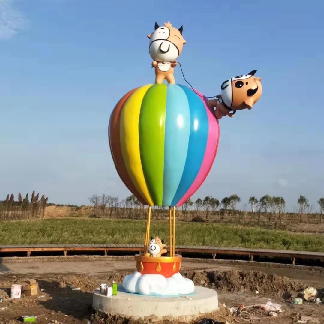 热气球玻璃钢雕塑