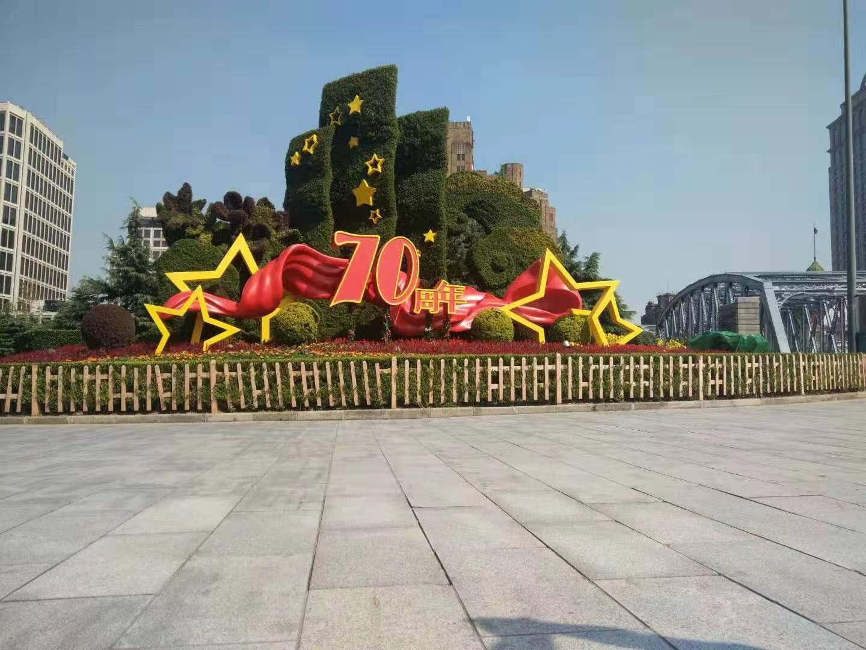 上海市外滩和市政府70周年雕塑