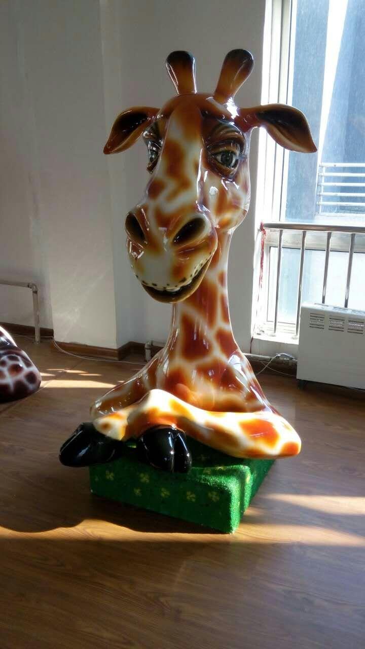 长颈鹿玻璃钢塑
