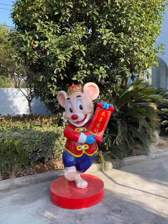 玻璃钢形象卡通小老鼠雕塑