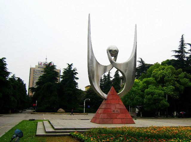 不锈钢校园抽象主题雕塑