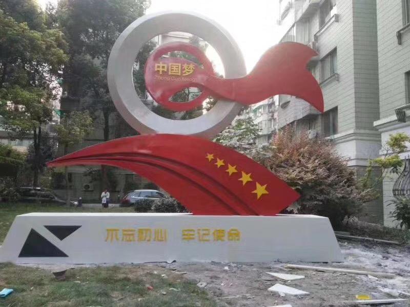 中国梦雕塑