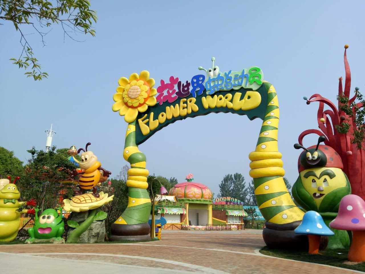 阜阳生态园雕塑