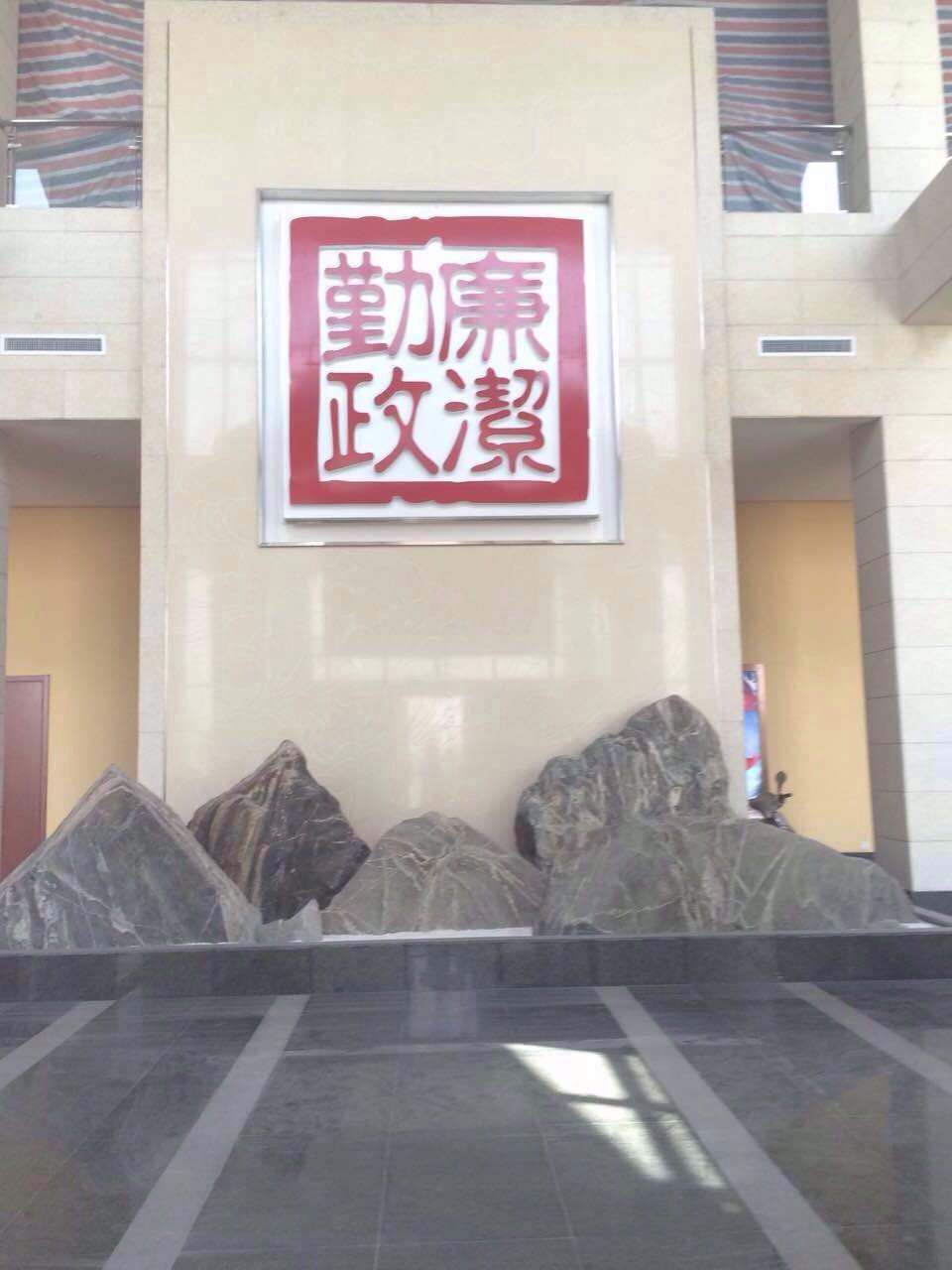 上海雕塑制作过程中的艺术特殊化存在